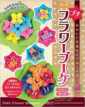 內頁放大:日本色紙:紙花摺紙材料包(共2款作品教學)