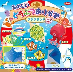 內頁放大:日本摺紙材料包:海洋動物(魚、烏龜、章魚、企鵝,共7款作品)(中級)現貨數量>5