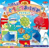 日本色紙:海洋動物摺紙(魚、烏龜、章魚、企鵝,共7款作品)