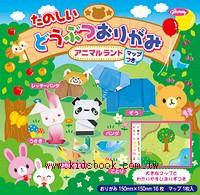 日本摺紙材料包:可愛動物(大象、貓熊、小兔子、狸貓、小鳥、鴿子6款作品)(中級)現貨數量>5