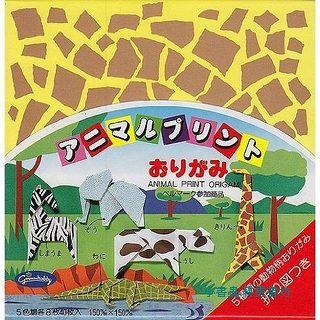 日本色紙:動物摺紙遊戲(大象、斑馬、長頸鹿、牛、鱷魚5款作品)