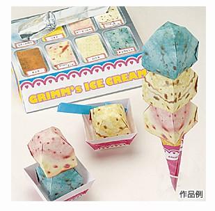 內頁放大:日本色紙:冰淇淋摺紙遊戲(5款作品)