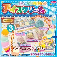 日本色紙:冰淇淋摺紙遊戲(5款作品)