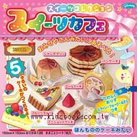 日本色紙:蛋糕、甜點摺紙遊戲(5款作品)