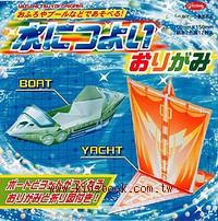 日本色紙(防水):交通工具(船)