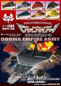 日本色紙:紙戰鬥機材料包─帝國軍2(7款作品)