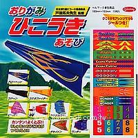 日本摺紙材料包:紙飛機3(8款作品)(中級)(自己做玩具)現貨數量:4