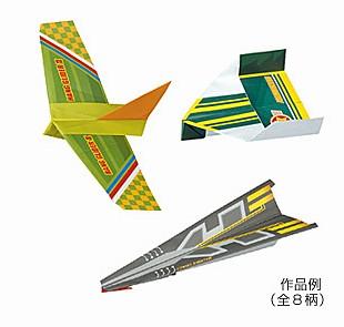 內頁放大:日本摺紙材料包:紙飛機2(8款作品)(中級)(自己做玩具)現貨數量>5