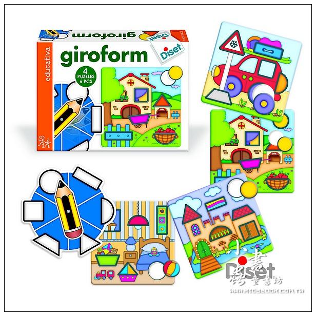 內頁放大:形狀配對拼圖遊戲組