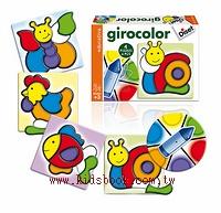 顏色配對拼圖遊戲組