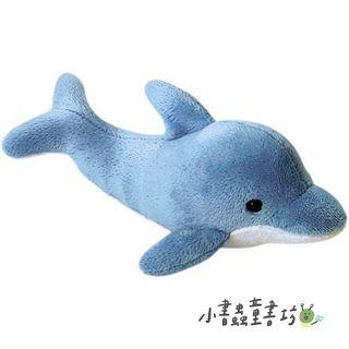 藍色海豚:魔術水絨毛玩具