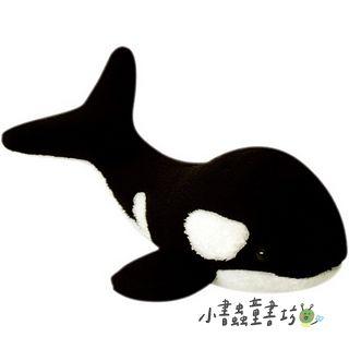 鯨魚:魔術水絨毛玩具(現貨數量:2)