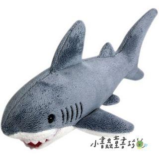 鯊魚:魔術水絨毛玩具