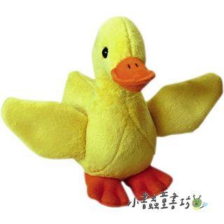 小黃鴨:魔術水絨毛玩具(現貨數量:2)