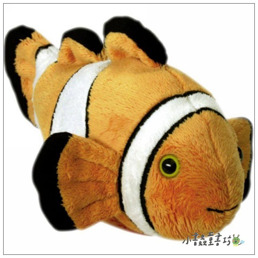 內頁放大:小丑魚:魔術水絨毛玩具