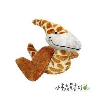 翼龍:魔術水絨毛玩具(恐龍系列)現貨數量:2