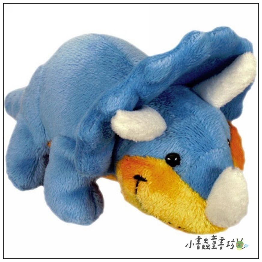 內頁放大:三角龍:魔術水絨毛玩具(恐龍系列