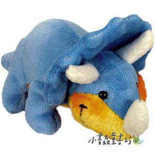 三角龍:魔術水絨毛玩具(恐龍系列