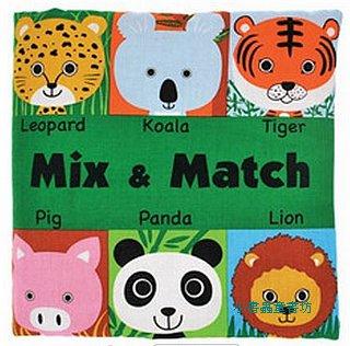 布書:Mix & Match動物變變變(79折)