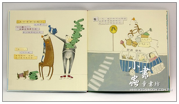 內頁放大:環保繪本(中階)未來書  (79 折)