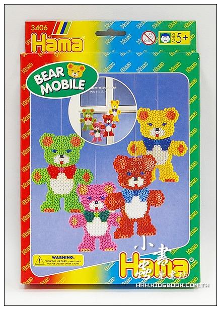 內頁放大:主題樂園包─熊熊的窩