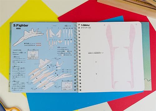內頁放大:親子DIY:飛機模型手工書
