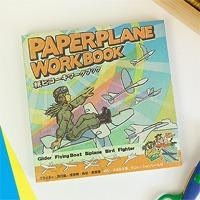 親子DIY:飛機模型手工書