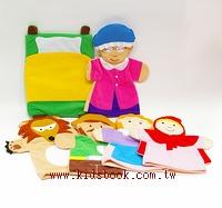 小紅帽手套玩偶(6 PCS)85折