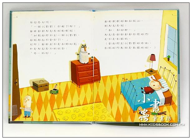 內頁放大:薩琪想要一個小寶寶(79折)