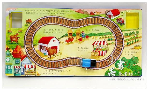 內頁放大:磁鐵軌道書:小火車噗噗和馬戲團