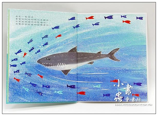 內頁放大:想要大受歡迎的鯊魚