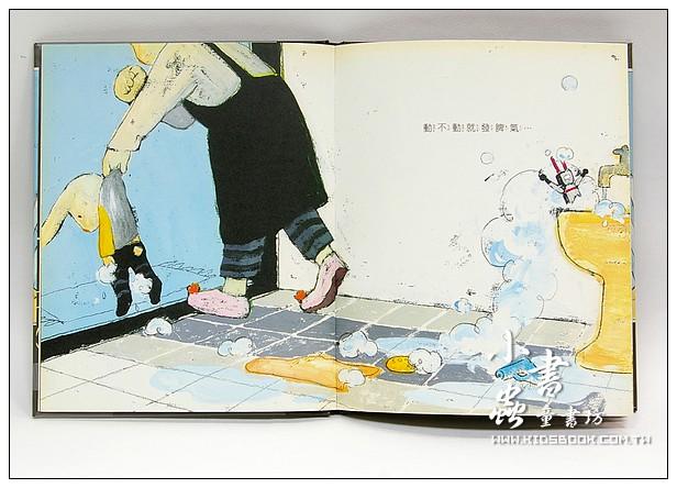 內頁放大:我討厭媽媽 (79折)