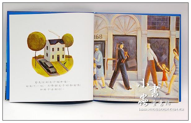 內頁放大:生命教育繪本2-12:曼先生的旅行(絕版書)