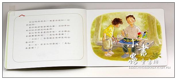 內頁放大:神奇畫具箱:林明子繪本(中文)