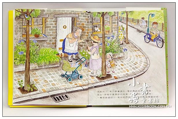 內頁放大:生命力量繪本1-4:菫花奶奶的祕密(85折)