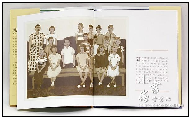 內頁放大:莉朵老師的禮物(9折)