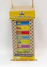 寶寶小小硬頁書:Little vehicle books(車子篇)