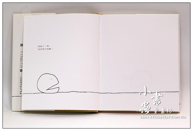 內頁放大:失落的一角(新版 )(9折)