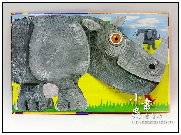 內頁放大:小寶寶驚奇大拉頁書:動物園(數數看)(79折)