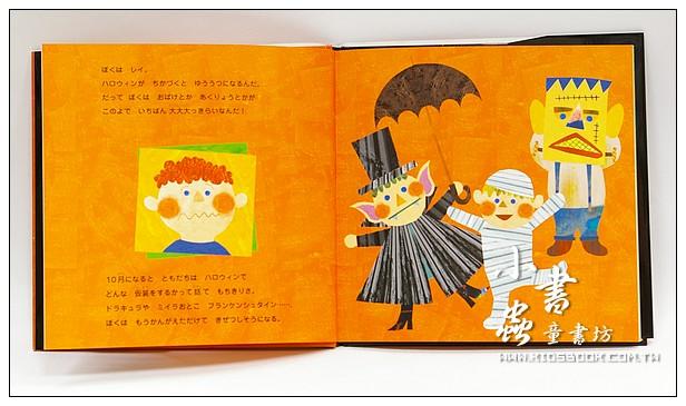 內頁放大:萬聖節(讓人心跳加速的妖怪日)(日文版,附中文翻譯)