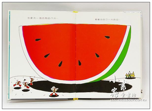 內頁放大:螞蟻和西瓜  (79折)