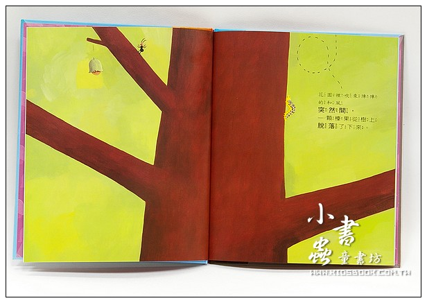 內頁放大:小心!(79折)