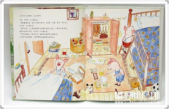 內頁放大:三隻小豬離家出走歷險記(日文) (附中文翻譯)