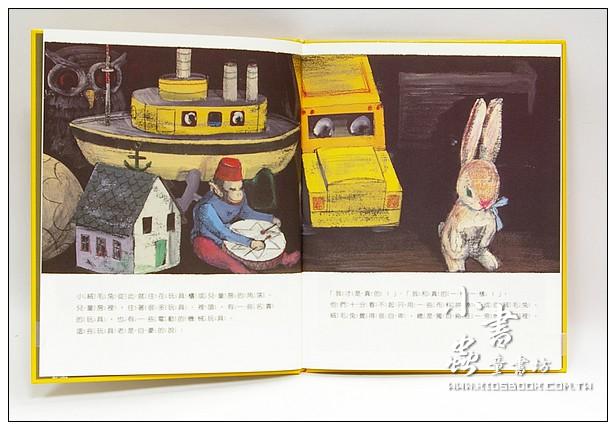 內頁放大:天鵝絨兔子+CD(中文版)(79折)