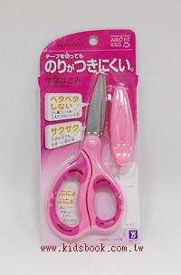 日本兒童安全防滑剪刀(kokuyo)─右手(粉紅)