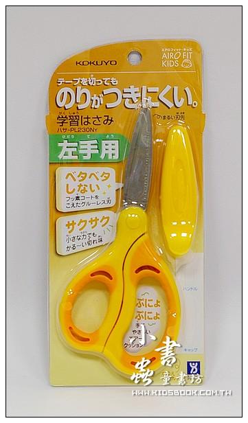 內頁放大:日本兒童安全防滑剪刀(kokuyo)─左手(黃)