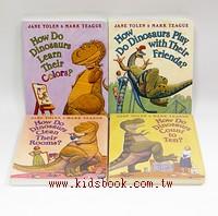 恐龍學習硬頁書 4合1