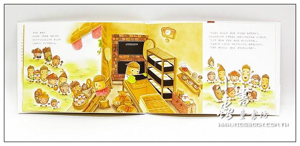 內頁放大:橡實村繪本2:橡實村的麵包店(日文) (附中文翻譯) (殼斗村)