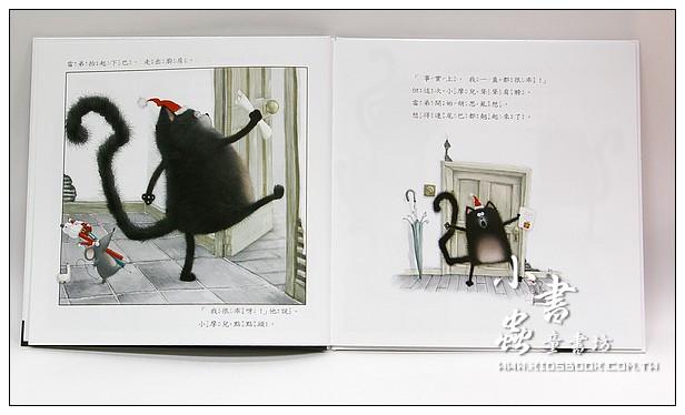 內頁放大:耶誕快樂!貓咪雷弟