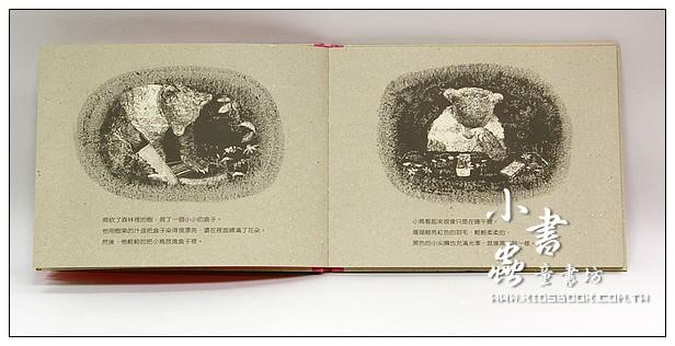 內頁放大:熊與山貓